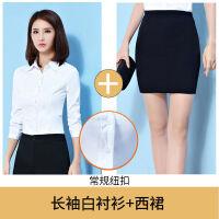 夏季职业装女装套装短袖白衬衫短裙两件套学生面试正装工作服女士
