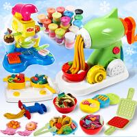 儿童橡皮泥3d彩泥模具工具套装手工粘土冰淇淋面条机玩具女孩