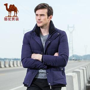 骆驼男装 冬季新款男士白鸭绒立领商务休闲外套纯色羽绒服男