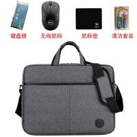 联想戴尔电脑包14寸15.6英寸笔记本电脑包防水男女式手提单肩商务