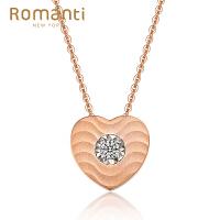 罗曼蒂珠宝18K玫瑰金钻石吊坠女款时尚钻石项坠需定制(不含链)
