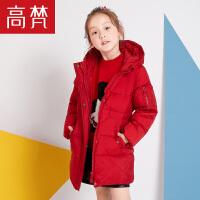 高梵2017新款儿童羽绒服 女童中长款连帽加厚保暖修身收腰yrf外套