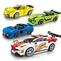 【赛车系列 迷你跑车】森宝 儿童汽车越野车城市拼装积木玩具兼容乐高男孩玩具