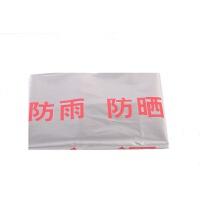 适用于松下空调柜机罩保护罩挂式松下p2防晒空调长虹主机外机套保护套创维防尘罩外挂机 银色 银色