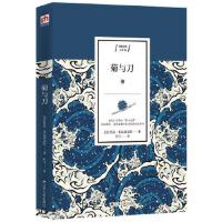 [二手旧书9成新]菊与刀,[美]鲁思・本尼迪克特,9787214234193,江苏人民出版社