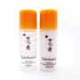 雪花秀(Sulwhasoo) 雪花秀滋盈肌本水乳护肤组合套装化妆水乳液套装 补水保湿润肤