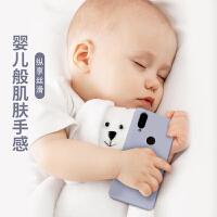 华为nova3手机壳液态硅胶note4/4e/3i/3e/2s限量版软壳女新款少女nove3e全包防
