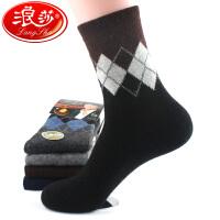 6双浪莎男袜子中筒保暖加厚款兔羊毛袜子男秋冬季高筒高帮高腰毛线袜