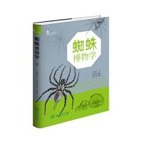 蜘蛛博物�W(自然�^察���)