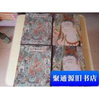 【旧书二手书9成新】中国美术全集敦煌壁画绘画编带函套ansdartchinoispeintlesfresqu