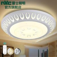 NVC 雷士照明 LED吸顶灯圆形客厅灯大气现代简约卧室餐厅 WIFI无极调光