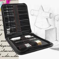 马利素描铅笔套装软中硬炭笔2h4b6b8b专业美术学生用品全套初学者