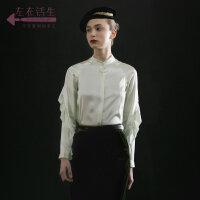 生活在左2018秋装新款桑蚕丝落肩袖立领重磅真丝衬衫拼接不规则女