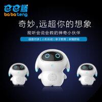 小腾智能对话机器人高科技儿童早教玩具小胖声控语音学习机
