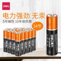 得力18503碱性电池一盒24节装5号电池遥控器玩具大容量电池