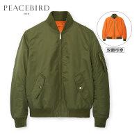 太平鸟男装 绿色棒球领夹克男士青年外套秋季薄茄克两面穿夹克潮