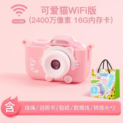 儿童相机玩具 可拍照照相机宝宝迷你卡通2400万小单反生日礼物 可爱猫 WiFi版(2400万高清 16G内存卡)