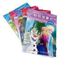 迪士尼形象 贴纸故事书(套装6册)