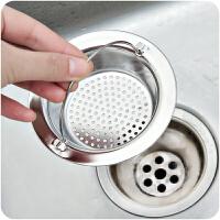 水槽过滤网厨房洗碗池防堵水池洗菜盆地漏下水道毛发过滤器