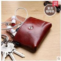 零钱包女迷你钱包短牛皮汽车钥匙包可爱韩国真皮多功能小耳机包男可礼品卡支付