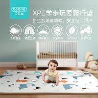 贝恩施 婴儿爬行垫儿童XPE爬行垫 宝宝加厚高弹耐脏易擦免洗爬爬垫
