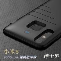 小米8se专用电池便携超薄手机壳式无线移动电源米8背夹8se大容量充电器
