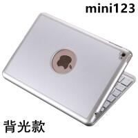 苹果ipad mini4保护套网红ipadmini2防摔皮套迷你3蓝牙键盘A1489 -背光款