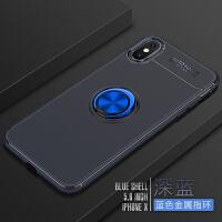 磁铁6splus手机壳吸盘苹果带可吸潮男车载7plus男七P超薄中国红色磁性i6iPhone壳8pl