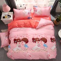 床上用品四件套全棉纯棉被套1.81.5米床单人网红简约宿舍三件套4 玫红色 甜蜜爱情
