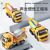 儿童玩具工程车大号惯性2-3岁水泥搅拌车翻斗车大卡车模型礼物
