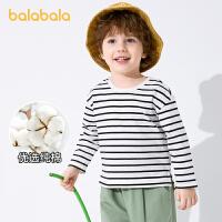 巴拉巴拉儿童T恤女童春装宝宝长袖t男童童装2021新款儿童条纹经典
