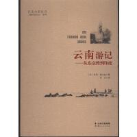云南游记――从东京湾到印度