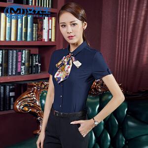 【拒绝套路,底价包邮】2018新款女先生短袖衬衫翻领修身大码女装女士职业装衬衣