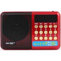 SAST/先科 n-516插卡收音机便携式老人外放音乐U盘播放器小音箱迷你音响便携式插卡老人收音机小音箱mp3国学随身