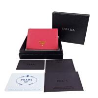 Prada普拉达女士玫粉色水波纹金属标短款摁扣钱包 1MV204 粉色 11x9cm