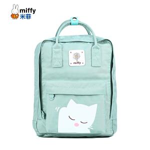 Miffy/米菲2017新款帆布包旅行背包 学生双肩包 韩版时尚书包女潮