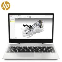 惠普(HP)战99-67 15.6英寸 笔记本 移动工作站(i7-8750H/16GB*2/256G SSD+2TB/