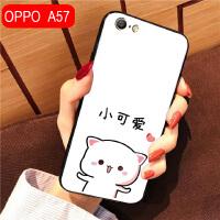 OPPOA79手机壳玻璃a77t男日韩oppo a57保护套a73t硅胶a79s全包A oppo a57-猫咪 小可爱