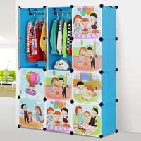 林仕屋卡通衣柜简易组合衣柜环保衣橱衣物树脂收纳柜