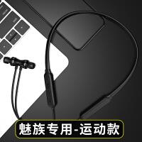 蓝牙耳机5.0双耳入耳式适用于魅族note6 x8 16x plus 魅蓝note6 5专用健身 标配
