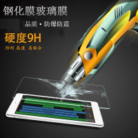 iPad�化玻璃膜mini2迷你1�O果A1432平板1489��X1455屏幕防爆膜 mini 1/2/3 �化膜