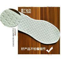 千层布鞋垫男女士透气皮鞋亚麻吸汗学生运动夏季垫子