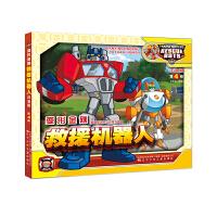 辽宁少儿:变形金刚 救援机器人4(注音版)