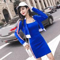秋季新款韩版两件套裙子休闲长袖开衫外套+拼色包臀吊带连衣裙女