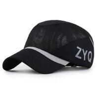 帽子男士鸭舌帽户外遮阳帽防晒太阳帽棒球帽女速干透气运动帽