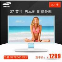 三星S27E360H 27英寸PLS高清屏显示器自带HDMI另有S27E390H黑色款