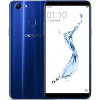 OPPO A79 冰焰蓝 全面屏拍照手机 全网通4G+64G 双卡双待手机