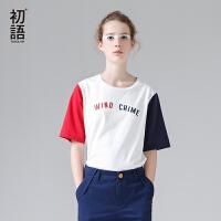 初语夏季款圆领字母印花撞色短袖宽松T恤女休闲衣