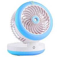空调迷你风扇喷雾制冷床上学生宿舍USB可充电随身便携式小电风扇办公室无声充电散热随身手持静音大风量