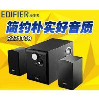【支持礼品卡】Edifier/漫步者 R231T09 2.1低音炮音响 台式机电脑音箱 全木质